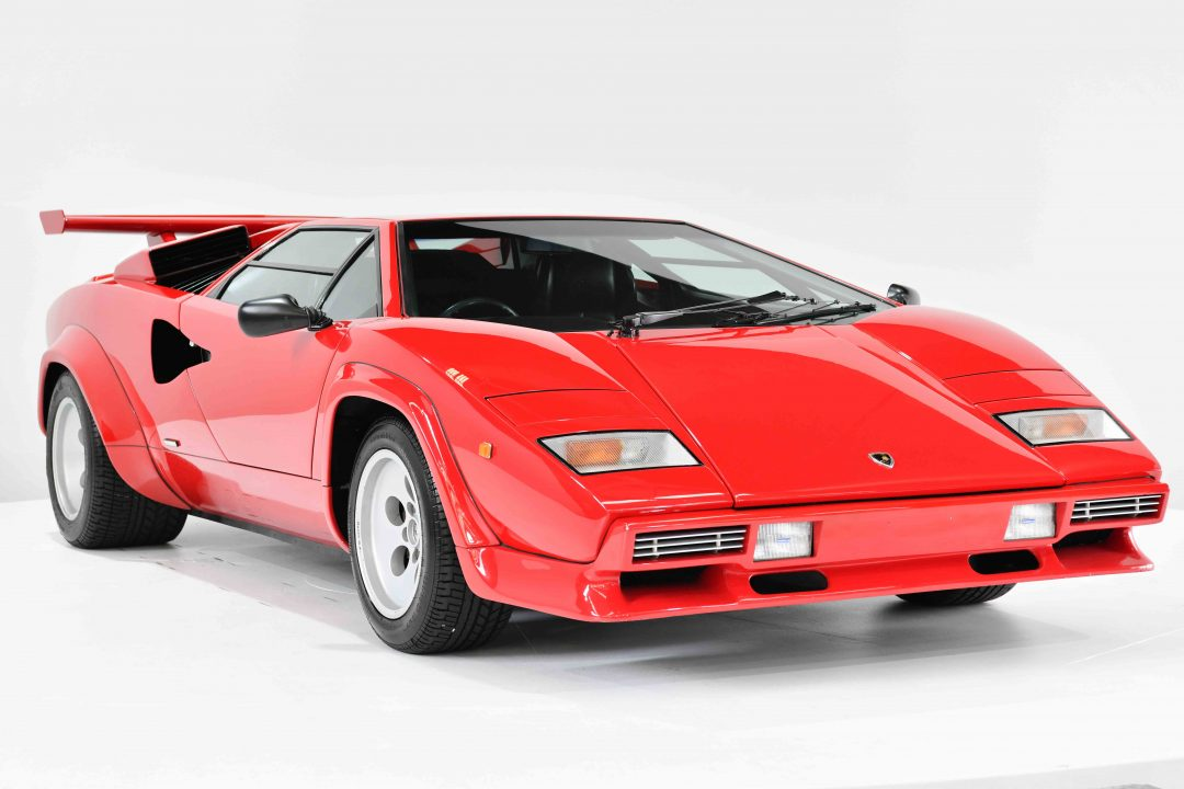 Lamborghini Countach Lp5000 Qv For Sale Rare Car Sales Classic