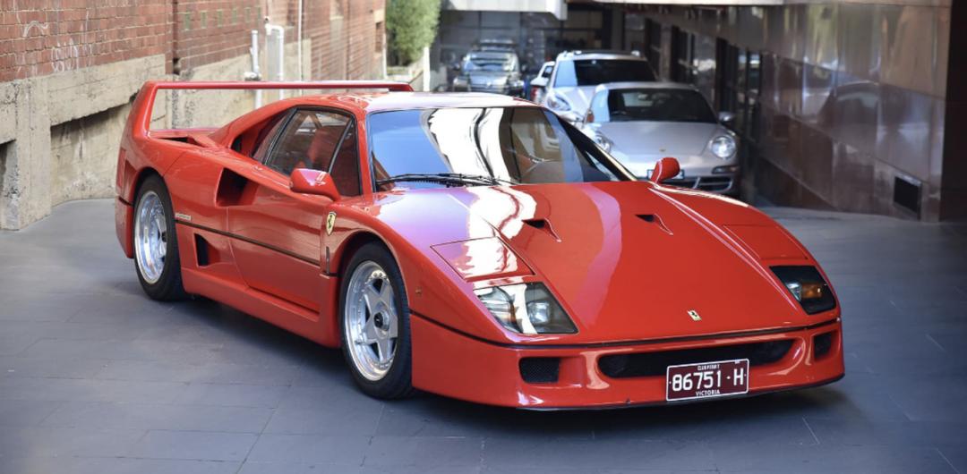 Ferrari F40 For Sale Australia front 2