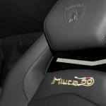 Lamborghini Aventador Miura Homage seat